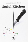 Serial Kitchen
